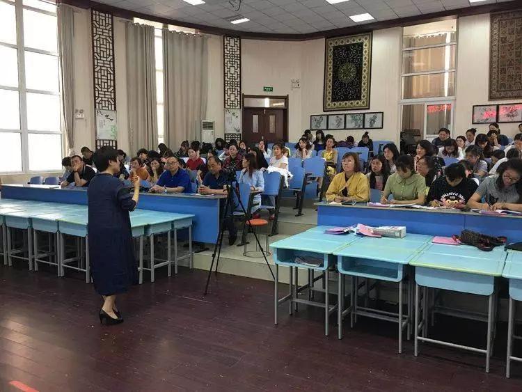 关注师生身心健康 营造和谐育人环境——绿小开展教师心理健康讲座